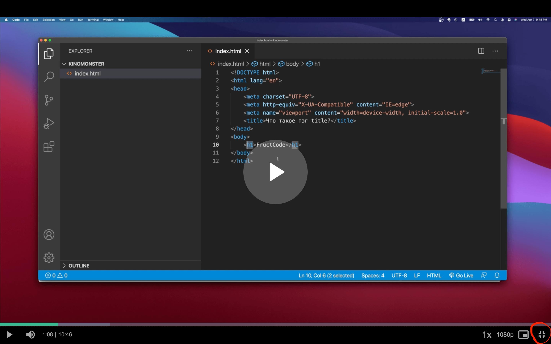 fructcode плеер никонов html/css