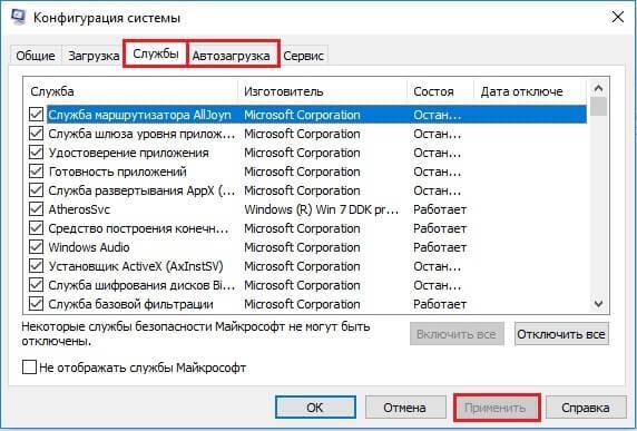 fructcode_hosts_file_windows_10